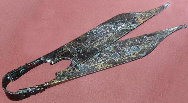 Egyiptomi olló